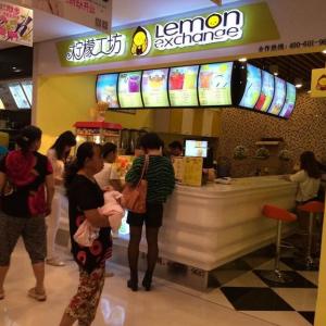 柠檬工坊南京店